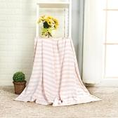 100%竹纖維蓋毯 嬰兒寶寶兒童冰絲毯 新生兒空調被毛巾被條紋毯子 qz5179【甜心小妮童裝】