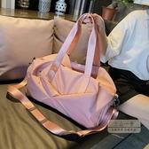 旅行包 運動健身包女干濕分離瑜伽包手提訓練包韓版輕便大容量短途旅行包-快速出貨