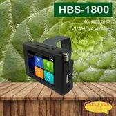 HBS-1800 4吋 800萬 手挽帶 觸控式 工程寶 監視器測試 IP AHD CVI TVI 類比