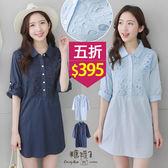 【五折價$395】糖罐子拼接緹花排釦長版衫→現貨【E48661】