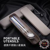 交換禮物-旗豐學生筷子勺子304不銹鋼便攜餐具盒三件套裝學生創意可愛韓式