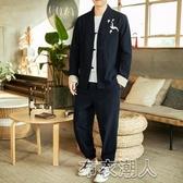 男士套裝 中國風男裝秋季青年唐裝中式古裝復古風漢服國風亞麻套裝中山裝潮 布衣潮人 YJT