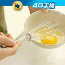 家用手持式輕便打蛋器 不鏽鋼攪拌器 攪蛋...