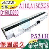 ACER 電池(保固最久)-宏碁 Aspire,one,531hseries,Aspire,one,pro,531f,UM08A72,UM08B31,UM08B52