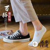 7雙裝 襪子女船襪淺口隱形防滑短襪夏季純棉潮薄款【君來佳選】