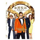 金牌特務 機密對決 DVD (購潮8)