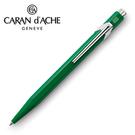 CARAN d'ACHE 瑞士卡達 849.210 Classic 原子筆. 綠 / 支