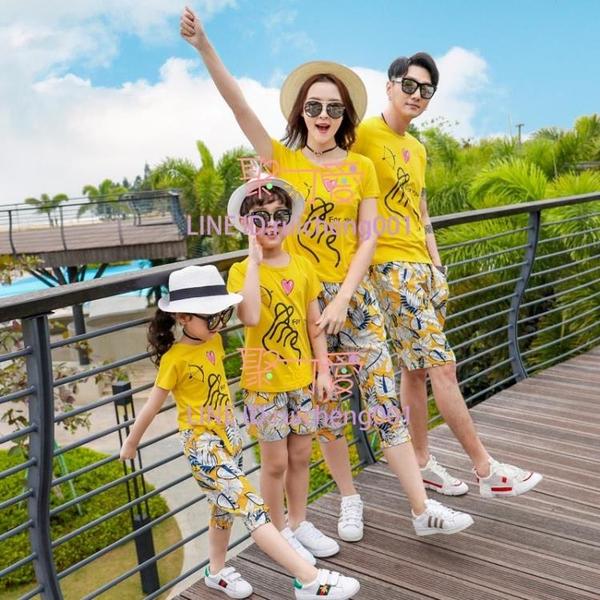 沙灘親子裝夏裝一家三口四口夏季2021新款潮炸街母女母子洋氣套裝【聚可愛】