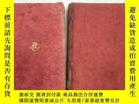 二手書博民逛書店the罕見loeb classical library martial epigrams I+II兩冊全(V204