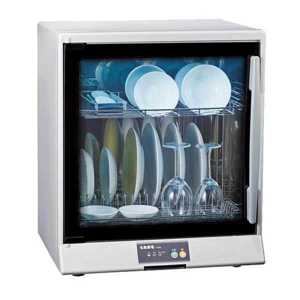 ★名象★二層紫外線烘碗機 TT-908