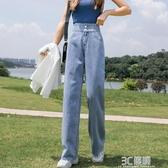 闊腿牛仔褲女2020年秋季新款夏季薄款超高腰顯瘦垂感寬鬆直筒褲子 聖誕節全館免運