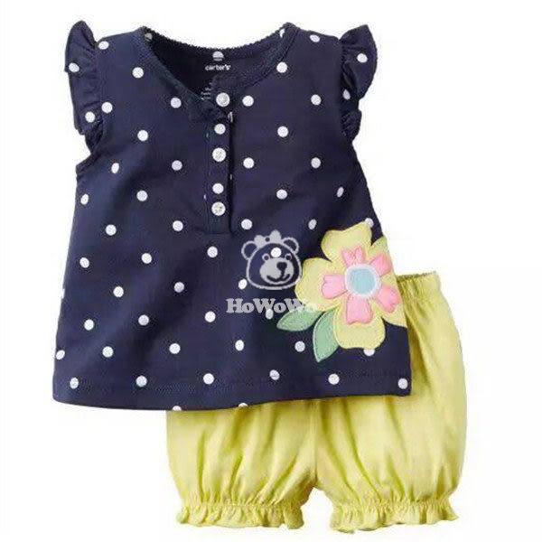 超低折扣NG商品~嬰幼兒短袖套裝 女童上衣+內搭褲短褲 baby套裝 LZ2038 好娃娃