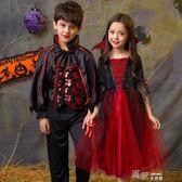 萬圣節兒童服裝女禮服女童公主裙男童死神恐怖吸血鬼衣披風演出服 道禾生活館