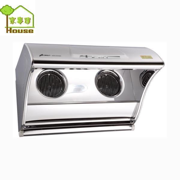 [家事達] VDQ-9705SH 豪山牌 熱電流自動除油 排油煙機90公分 -不鏽鋼 特價