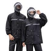 加厚防水全身摩托車分體成人徒步騎行雨衣 優家小鋪