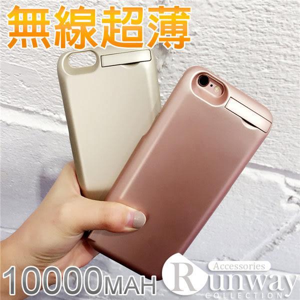【R】10000mAh 背夾 i7 iPhone 6/6s plus 4.7吋 5.5吋 背蓋式 手機殼 玫瑰金 寶可夢GO