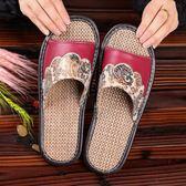 亞麻涼拖鞋夏季男女情侶歐式室內居家防滑木地板牛筋底皮拖鞋 小宅女