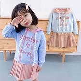 長袖上衣 韓版女童連帽洋裝