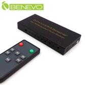全新 BENEVO 5進1出HDMI1.4影音切換器 ( BHS501K )