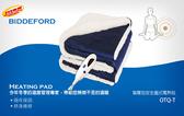 『美國BIDDEFORD 』智慧型安全蓋式電熱毯 OTQ-T **免運費**