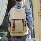 男士背包休閒雙肩包男時尚潮流帆布大容量旅行包電腦包大學生書包 設計師生活百貨