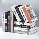 假書現代北歐風簡約假書裝飾書家居客廳書房書架道具書擺件創意擺設YYS 快速出貨