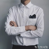 cuibuju/19AW韓版簡約休閒純白打底衫商務職業純棉長袖襯衫正裝男晴天時尚
