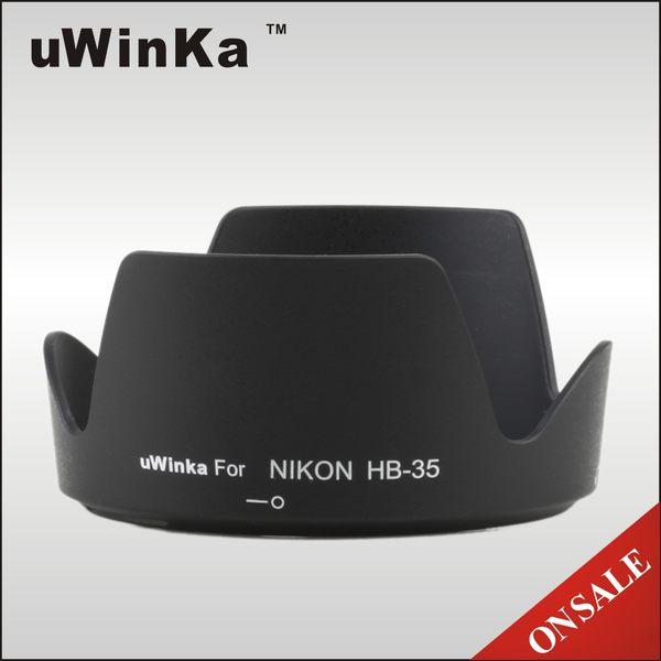 我愛買#uWinka副廠Nikon遮光罩HB-35遮光罩HB-35遮陽罩18-200mm f3.5-5.6G II IF ED VR