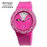 ATOP 世界時區腕錶|城市特色系列 - VWA-Tucheng 土城