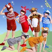 兒童動物表演衣服演出服裝舞蹈大灰狼恐龍花貓咪兔子鴨子小雞老虎  小時光生活館
