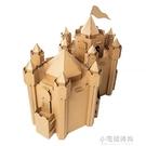 紙房子兒童手工diy塗鴉玩具屋公主城堡幼兒園帳篷遊戲【全館免運】
