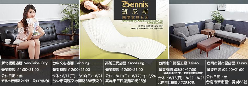 bennis-headscarf-256axf4x0948x0330-m.jpg
