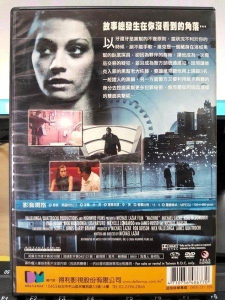 挖寶二手片-Y44-041-正版DVD-電影【王牌黑幫】-麥可麥德森 詹姆斯羅梭 尼爾麥克多福