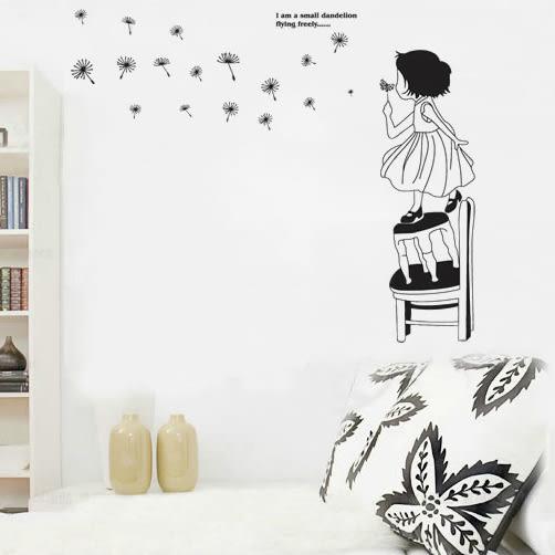 Migo【YP1663】可移動DIY創意牆貼 壁貼 背景貼 磁磚貼 花草 璧貼 蒲公英夢想