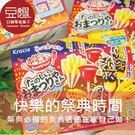 【豆嫂】日本零食 Kracie 知育菓子...