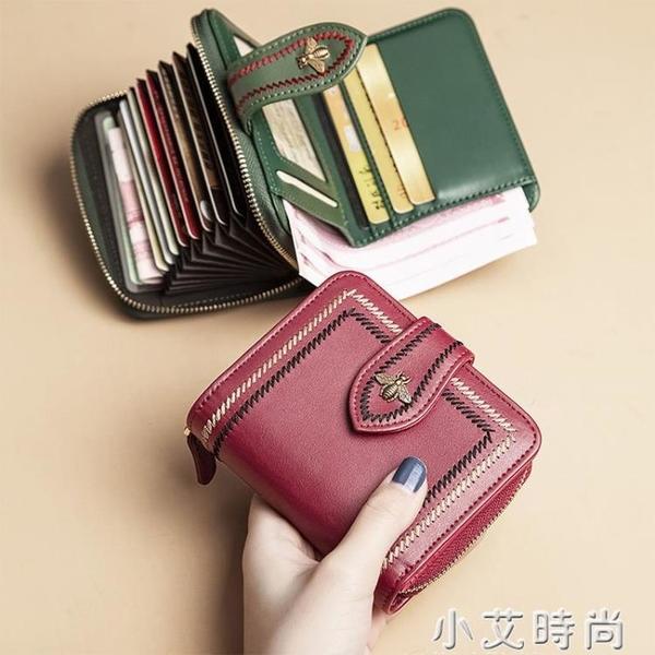 兩折錢包女小眾設計摺疊2021新款小巧卡包女一體包大容量皮夾短款 小艾新品