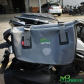 機車兄弟【OSAH鷗颯X MB 聯名款 摩托車防水邊包 銀月灰】(40L)