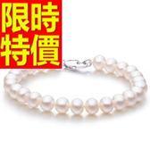 珍珠項鍊 單顆7-8mm-生日七夕情人節禮物時尚女性飾品53pe34[巴黎精品]