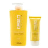 【特惠組合】WAJASS威傑士 MS3潤澤修護瞬間護髮 750ml+MS4潤澤修護瞬間護髮150ml