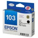 [奇奇文具]【EPSON 墨水匣】T103150 高容量黑色原廠墨水匣