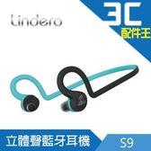 Lindero S9 立體聲藍牙耳機 1對2雙待機 A2DP APTX 高音質 藍牙4.1 藍芽耳機