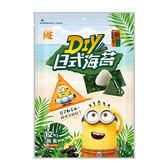 DIY日式海苔-神偷奶爸系列15.6g【愛買】