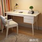 電腦桌 北歐實木書桌日式寫字台簡約現代辦公桌家用臥室台式學生電腦桌 MKS韓菲兒