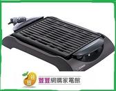 ZOJIRUSHI 象印鐵板燒電烤爐 EB-CF15《刷卡分期+免運》