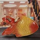 陶瓷水果盤 精美餐廳陶瓷盤...