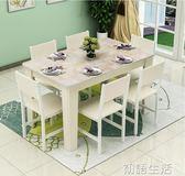 新款餐桌椅組合簡約現代長方形小戶型家用木質吃飯桌4人 6人時尚 初語生活igo