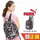 Puma 黑 花卉 後背包 運動背包 雙肩包 休閒 運動 旅行 學生包 大學包 07737901