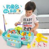兒童釣魚玩具池套裝男孩女孩3-6歲1寶寶小貓電動釣魚益智小孩玩具  麥琪精品屋