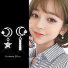 925純銀針  韓國優雅氣質  星月不對稱 耳環-維多利亞181044