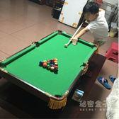 兒童美式英式黑8桌球台 迷你台球案子兒童台球桌家用桌球桌 秘密盒子igo